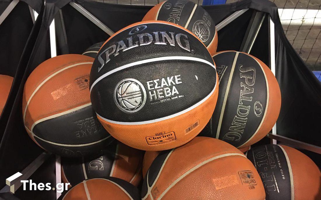 μπάσκετ μπάλα μπάλες αθλητικές μεταδόσεις