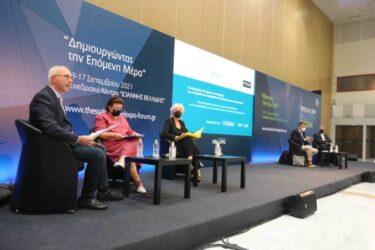 85η ΔΕΘ: Η αναπτυξιακή δυναμική του πολιτισμού και οι δυνατότητες συνεργασίας του δημοσίου με τον ιδιωτικό τομέα