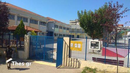 Θεσσαλονίκη: Εντοπίστηκαν μολότοφ σε προαύλιο χώρο δημοτικού σχολείου (ΦΩΤΟ)