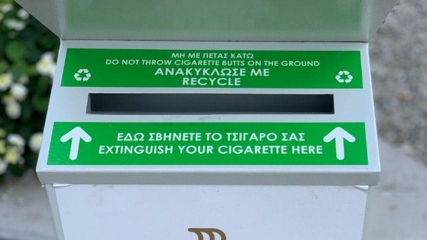 Ελλάδα τσιγάρα