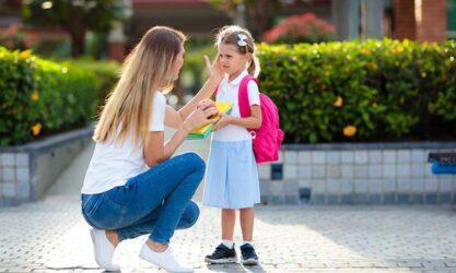 παιδιά με γονείς στο σχολείο