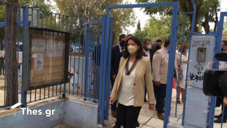 Θεσσαλονίκη: Παρουσία Κεραμέως – Ζέρβα ο αγιασμός στο 87ο δημοτικό σχολείο (ΒΙΝΤΕΟ & ΦΩΤΟ)