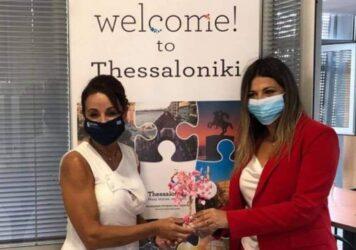 Θεσσαλονίκη: H Βούλα Πατουλίδου υποδέχτηκε την Σοφία Ζαχαράκη