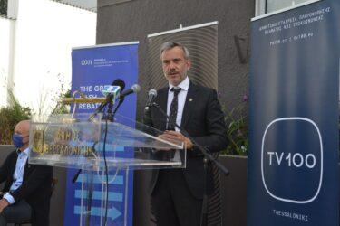 Δήμος Θεσσαλονίκης: Προγραμματική σύμβαση μεταξύ ΔΕΠΘΕ και ΕΚΟΜΕ για την ψηφιοποίηση του αρχείου των δημοτικών ραδιοτηλεοπτικών μέσων