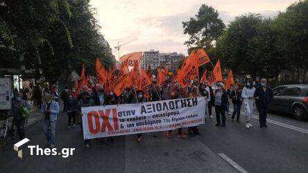 Νέα κινητοποίηση εκπαιδευτικών στη Θεσσαλονίκη (ΦΩΤΟ)