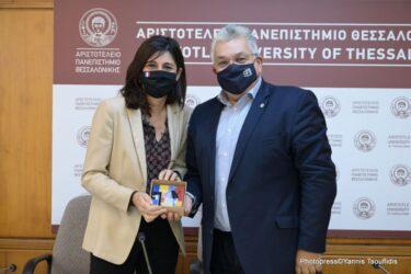 Συνάντηση του Πρύτανη του ΑΠΘ με την Πρόξενο της Γαλλίας στη Θεσσαλονίκη