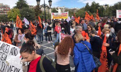Θεσσαλονίκη: Συλλαλητήριο εκπαιδευτικών (ΦΩΤΟ)