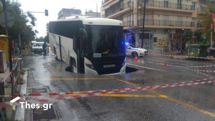 Θεσσαλονίκη λεωφορείο