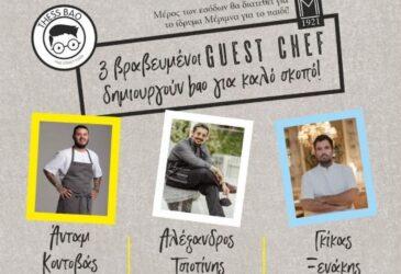 3 βραβευμένοι και ταλαντούχοι chef μαγειρεύουν για το ΤhessΒao και για καλό σκοπό!