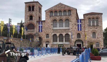 Θεσσαλονίκη: Με μέτρα και επισημότητα η Αρχιερατική Θεία Λειτουργία στον Αγιο Δημήτριο (ΦΩΤΟ)