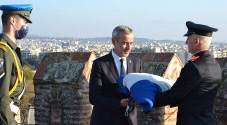 Θεσσαλονίκη 28η Οκτωβρίου