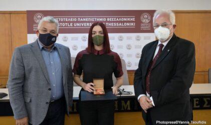 Βραβεύτηκε η φοιτήτρια που διακρίθηκε στον διεθνή διαγωνισμό S-DECOS 2021