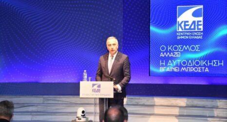 """Καλαφάτης: """"Στόχος της Κυβέρνησης και του Πρωθυπουργού Κυριάκου Μητσοτάκη είναι η ουσιαστική αναβάθμιση της Τοπικής Αυτοδιοίκησης"""""""