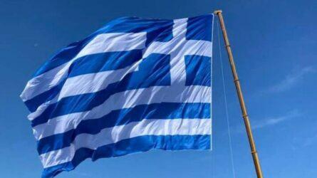 σημαία Σαντορίνη 28η Οκτωβρίου
