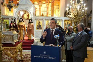 Απόστολος Τζιτζικώστας Θεσσαλονίκη