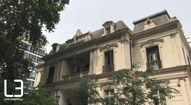 Κρατικό Ωδείο Θεσσαλονίκης: «Πατάει» σε τρεις αιώνες και… κουβαλάει ένα κομμάτι της ιστορίας της πόλης (ΒΙΝΤΕΟ & ΦΩΤΟ)