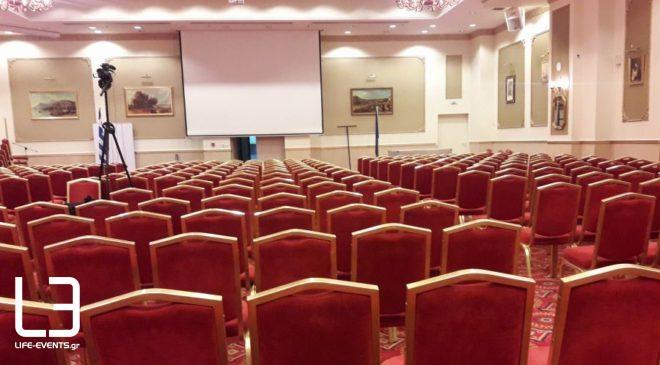 Στην Θεσσαλονίκη από αύριο το 11ο Περιφερειακό Συνέδριο για την παραγωγική ανασυγκρότηση