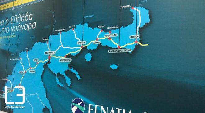 Εγνατία Οδός: Η ΓΕΚ ΤΕΡΝΑ- EGIS PROJECTS προτιμητέος επενδυτής