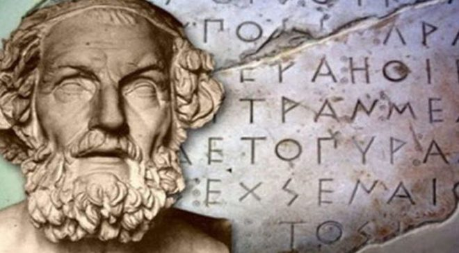 H «Οδύσσεια» του Ομήρου ανακηρύχθηκε ως «η κορυφαία ιστορία που διαμόρφωσε τον κόσμο»