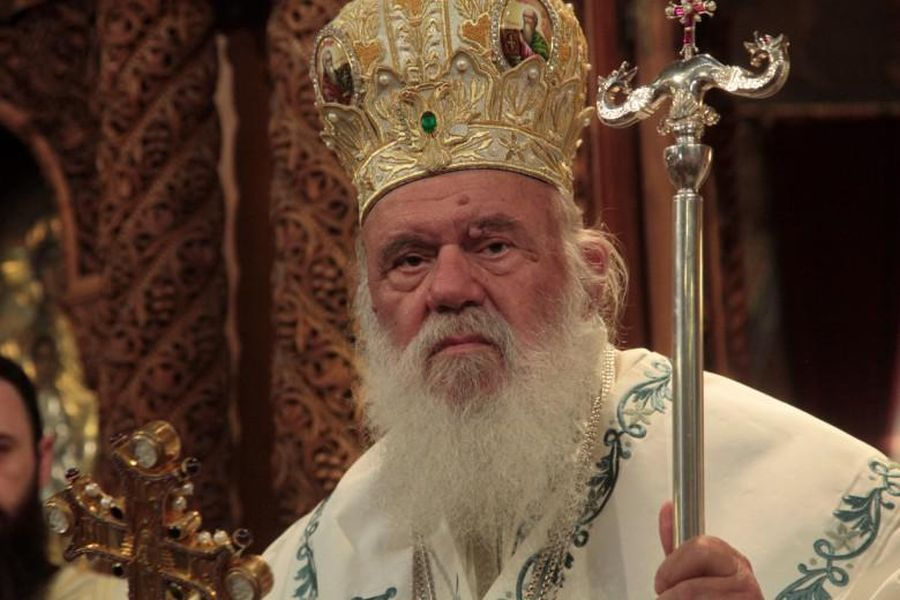 Αγία Σοφία Αρχιεπίσκοπος Ιερώνυμος