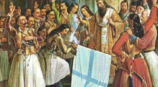 25 Μαρτίου: Ο διπλός εορτασμός