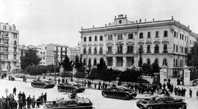 Θεσσαλονίκη ναζί