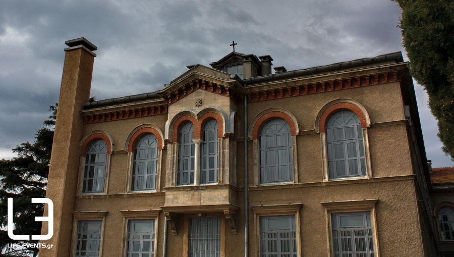 Τουρκία: Ο Ερντογάν στήνει Κέντρο Ισλαμικών Σπουδών στη Χάλκη