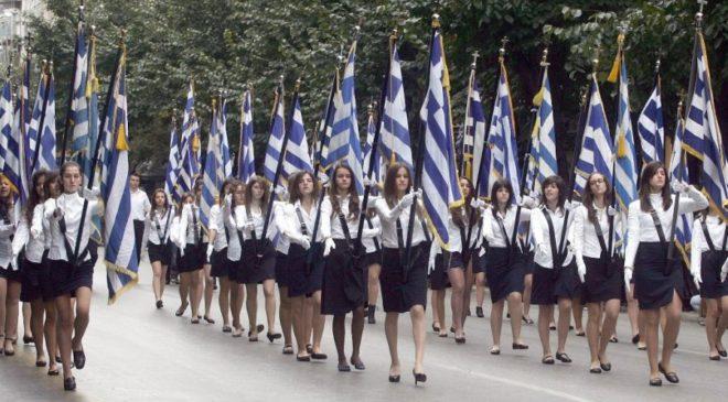 25η Μαρτίου: Πρόγραμμα εορτασμού στην Θεσσαλονίκη