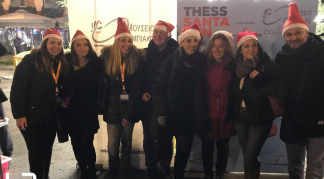 Το Santa Fun στην Πλατεία Αριστοτέλους με κοινωνικό σκοπό (ΦΩΤΟ)