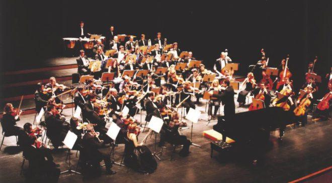 Η Συμφωνική Ορχήστρα Δήμου Θεσσαλονίκης στο Μέγαρο Μουσικής