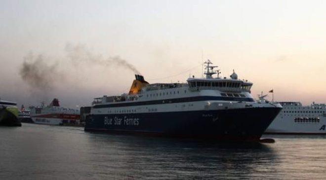 πλοίο απεργία