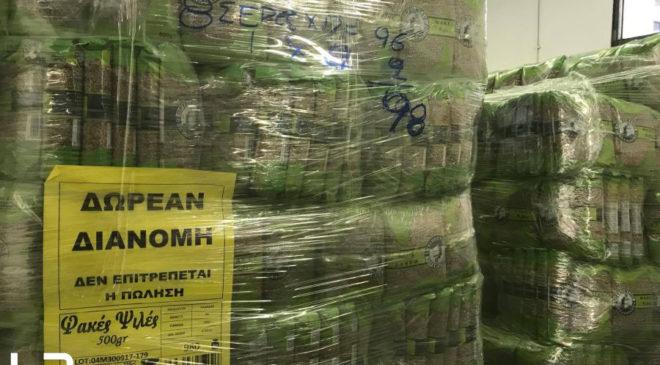 Θεσσαλονίκη: Διανομή τροφίμων από το πρόγραμμα ΤΕΒΑ
