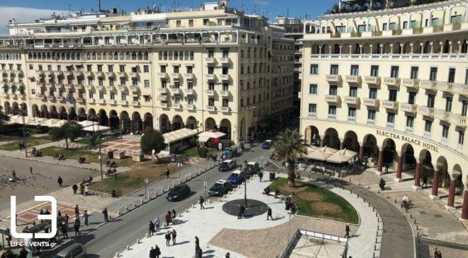 Θεσσαλονίκη: Ειδική συνεδρίαση για Airbnb και ενοίκια
