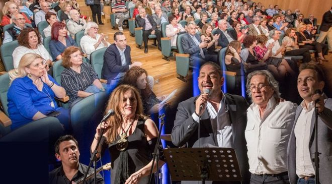 Συγκίνηση στη συναυλία-αφιέρωμα στον στιχουργό Φίλιππο Γράψα στο Πανόραμα
