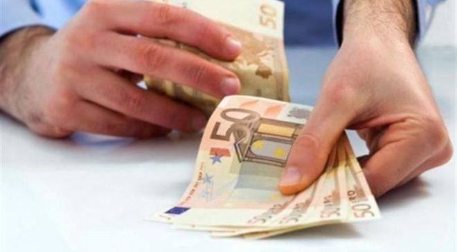 φοιτητικό επίδομα 800 ευρώ ΚΕΑ συντάξεις Πάσχα αποζημίωση καταθέσεις επιδόματα ΟΠΕΚΑ επίδομα παιδιού επίδομα 534 ευρώ Επίδομα στέγασης Αναστολή συμβάσεων