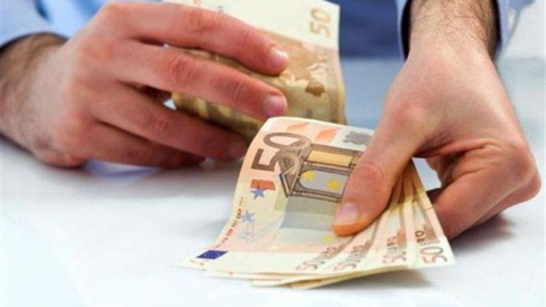 φοιτητικό επίδομα 800 ευρώ ΚΕΑ συντάξεις Πάσχα αποζημίωση καταθέσεις επιδόματα
