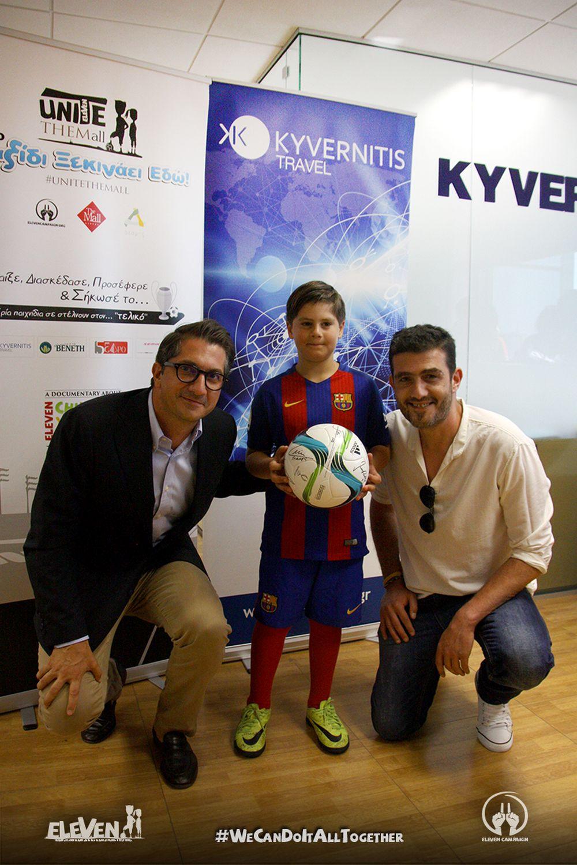Eleven Campaign - Kyvernitis paradosi 1