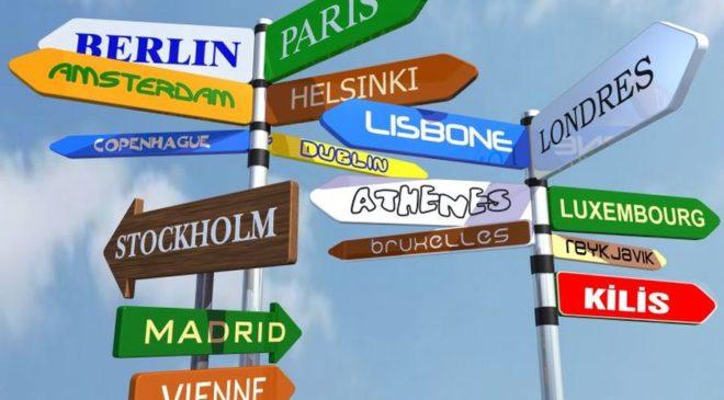 Brexit: Η Βρετανία αποχωρεί και από το πρόγραμμα Erasmus