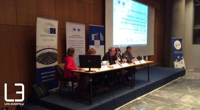 Η Ευρώπη του μέλλοντος στο επίκεντρο συνεδρίου στην Θεσσαλονίκη (ΦΩΤΟ)
