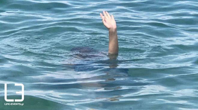 Πνίγηκαν τρία άτομα σε Χαλκιδική και Πιερία