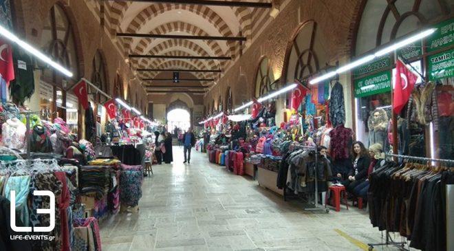 Αδειασε η αγορά της Αδριανούπολης χωρίς τους Ελληνες (ΦΩΤΟ)