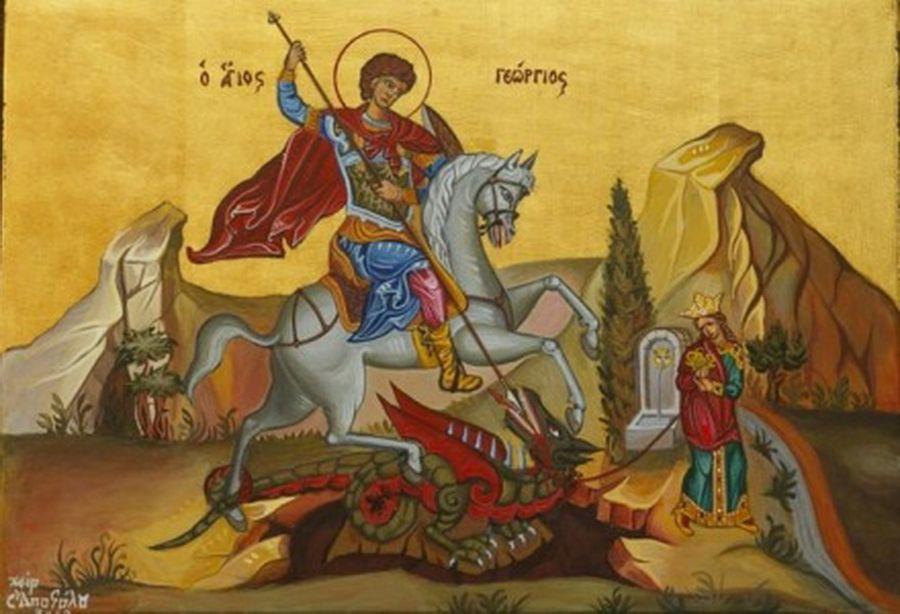 Αγιος Γεώργιος Αγίου Γεωργίου