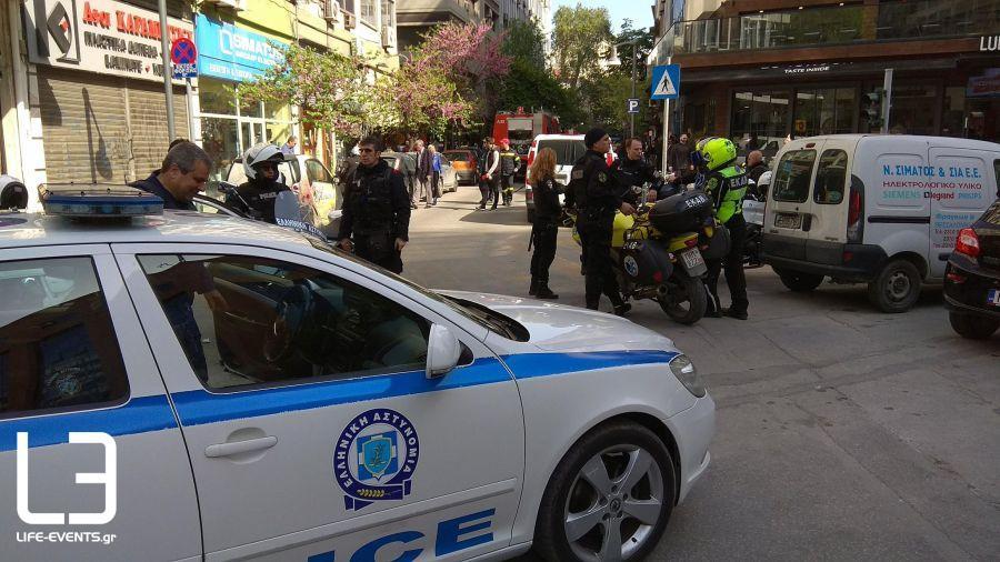 Λαμία επανομή Θεσσαλονίκη Μαρκέλλα