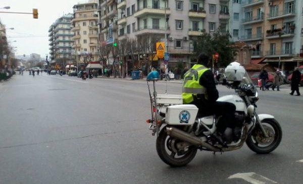 Κυκλοφοριακές ρυθμίσεις στην Θεσσαλονίκη για την 25η Μαρτίου