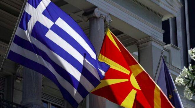 25η Μαρτίου: Συγχαρητήριο μήνυμα από τον πρόεδρο της Βόρειας Μακεδονίας