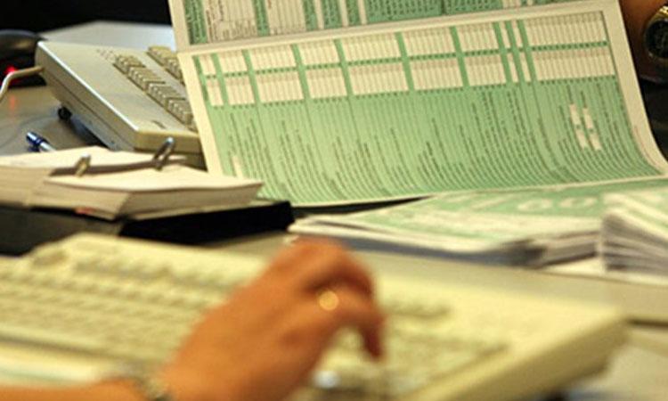 φορολογικές δηλώσεις ΕΝΦΙΑ φόρος εισοδήματος