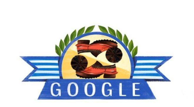 25η Μαρτίου 1821: Η Google τιμά την ημέρα βάζοντας τσαρούχια…
