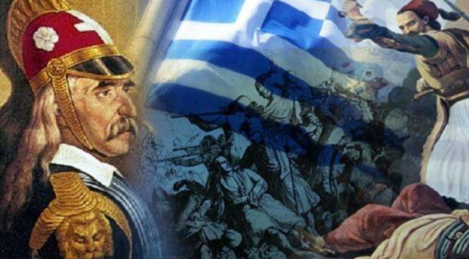Τουρκία Επανάσταση