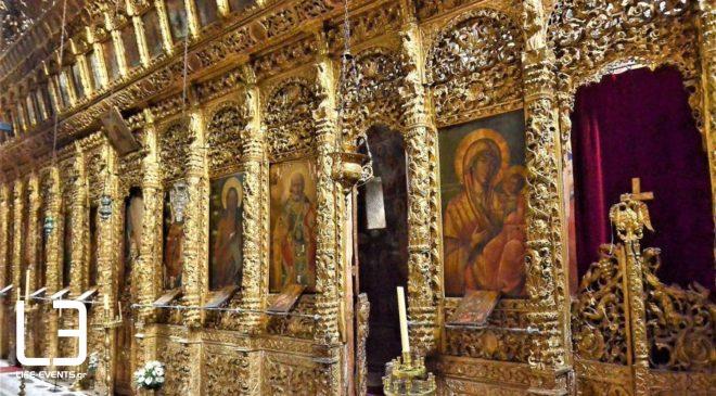 Αγίου Πνεύματος εκκλησία ναός ιερέας Οικουμενικό Πατριαρχείο