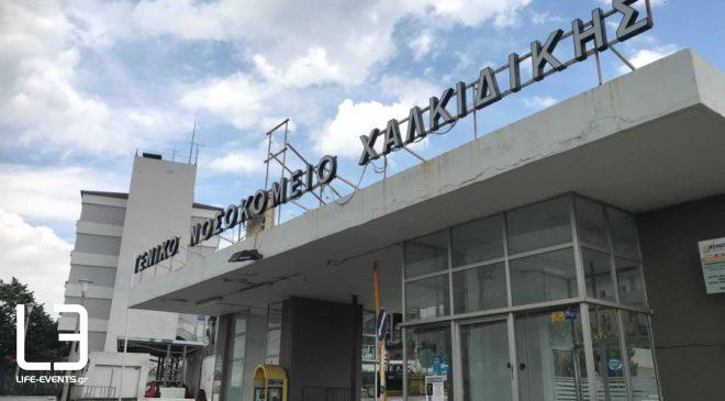 Νοσοκομεία σε Θεσσαλονίκη, Κιλκίς και Χαλκιδική εξοπλίζονται με σύγχρονα μηχανήματα